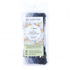 Нитки мулине Цветик-семицветик 10м ПНК набор 7 мотков 8 серый лепесток