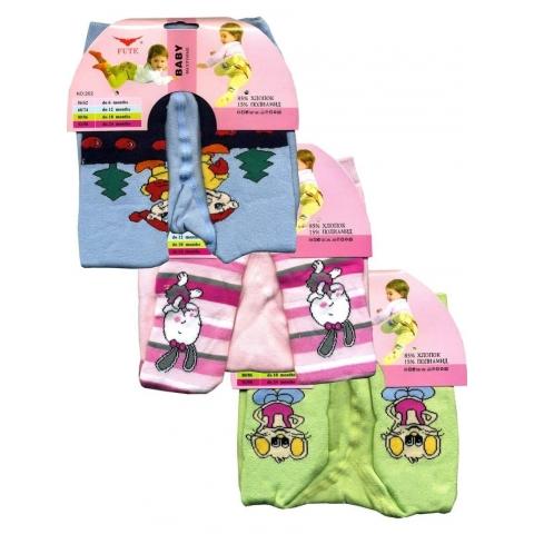 Детские махровые колготки Fute Baby 202 0-6 месяцев