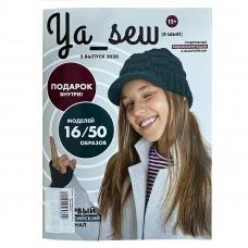 Журнал с выкройками для шитья Ya Sew №5/2020