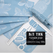 Весовой лоскут Тик голубая роза 1,20 / 0,17 (+/- 2) м по 0,500 кг