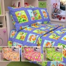 Ткань на отрез бязь 120 гр/м2  детская 150 см 8088/1 Веселые картинки цвет синий
