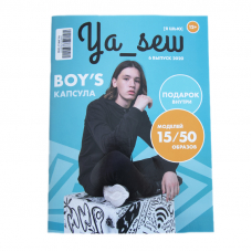 Журнал с выкройками для шитья Ya Sew №6/2020