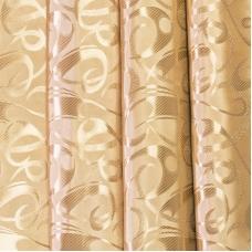 Портьерная ткань 150 см на отрез 10-1 цвет коричневый Копия