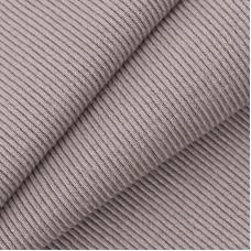 Ткань на отрез кашкорсе с лайкрой К054 цвет мокко