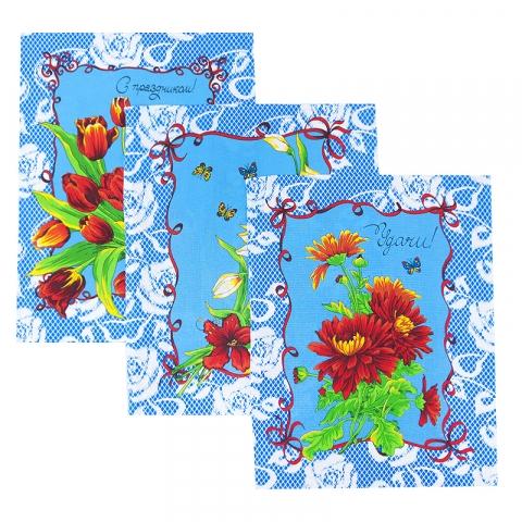 Набор вафельных полотенец 3 шт 50/60 см 549/1 Март цвет синий