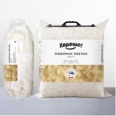 Одеяло Любимая овечка тёплое 400 гр 172х205