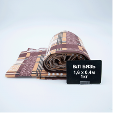 Весовой лоскут Бязь о/м от 0,40 (+/- 2) / 1,6 м в ассортименте по 1 кг
