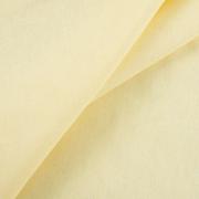 Ткань на отрез бязь гладкокрашеная 120 гр/м2 150 см цвет желтый