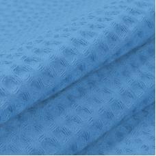 Ткань на отрез вафельное полотно гладкокрашенное 150 см 240 гр/м2 7х7 мм цвет 556-3 василек