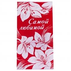 Полотенце махровое 2952 Самой милой цвет красный 70/140 см