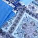 Маломеры бязь 120 гр/м2 220 см Бязь 120 гр/м2 220 см 5331 1 м