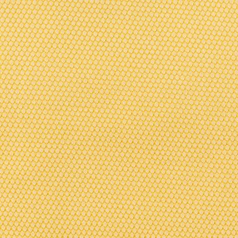 Ткань на отрез капитоний цвет желтый