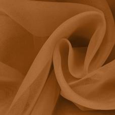 Ткань на отрез Вуаль 280 см цвет 14 коричневый