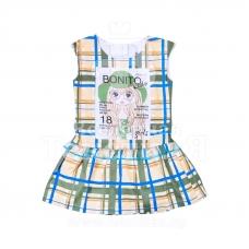 Платье детское 284/2 7 лет