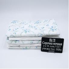 Весовой лоскут Сорочка ночная ситец размер 48/50 по 0,550 кг