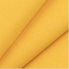 Ткань на отрез саржа цвет желтый 011