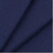 Ткань на отрез кулирка Medieval Blue 9070