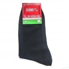 Мужские носки МС-20 Белорусский хлопок цвет черный размер 25