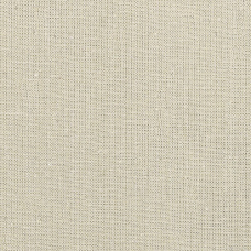 Ткань на отрез бязь суровая 90 см ГОСТ 142 гр/м2