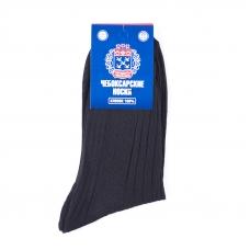 Мужские носки ЧБ-1 Чебоксарские цвет черный размер 31