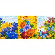 Ткань на отрез вафельное полотно набивное 150 см 10909 Цветник