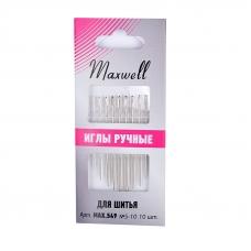 Иглы Maxwell арт.MAX.549  для шитья вышивания и рукоделия №5-10 уп.10 игл