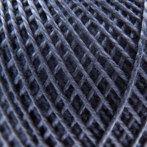 Нитки для вязания Ирис 100% хлопок 25 гр 150 м цвет 7004 серый