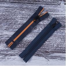 Молния водостойкая №7В5 полоса матовый н/р 13см темно синий 058/оранж 006