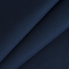 Ткань на отрез саржа 12с-18 цвет синий 02