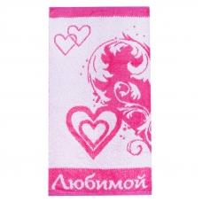 Полотенце махровое 2261 Любимой 30/60 см цвет розовый