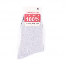 Мужские носки С100-В/4 Смоленский хлопок цвет светло-серый размер 27