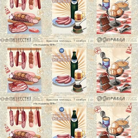 Полотно вафельное 150 см набивное арт 149 Тейково рис 30189 вид 1 Советские деликатесы