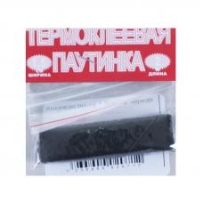 Клеевая лента 1,5см*2м черная